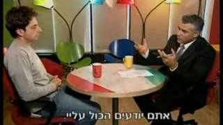 Interview with google's founder Sergey Brin thumbnail