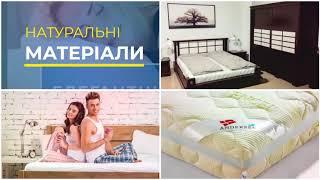 видео Дитячі ковдри та подушки