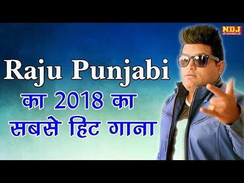 Raju Punjabi #Ek Tera Premi Duja Bholenath Ka #Sonu Garanpuria,Manvi #Latest Haryanvi Song 2018