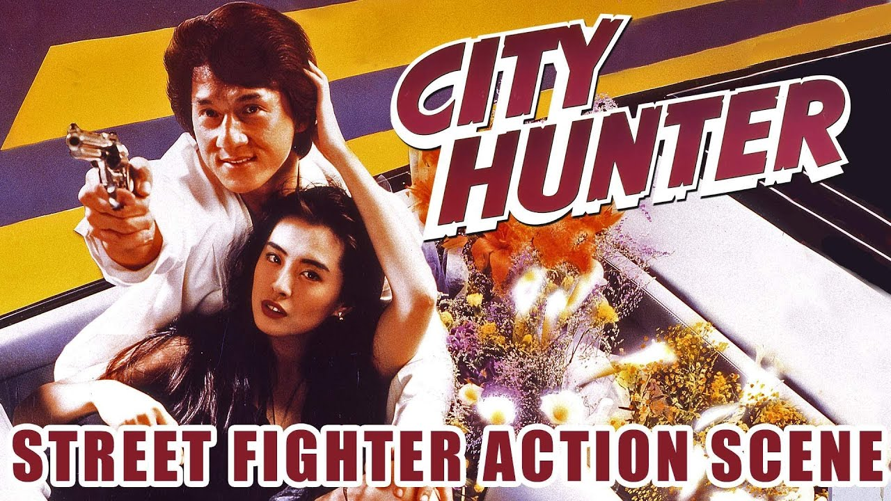Jackie Chan: City Hunter (3/4) Street Fighter Action Scene ...
