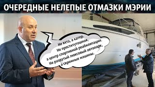 Очередные нелепые отмазки из мэрии Хабаровска