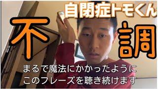 ともくんチャンネル