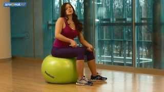 Фитнес для беременных: урок первый