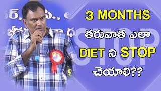 How To Stop This Diet After 3 Months | Veeramachaneni Ramakrishna Diet | Gold Star Health