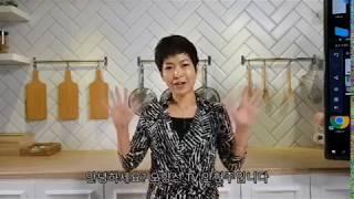 [여성창업] 오향선TV 인사드립니다^^ _일산맛집에서 …
