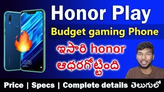 Honor Play - Budget Gaming Phone 🔥🔥 Price Specs & My Opinions | in Telugu