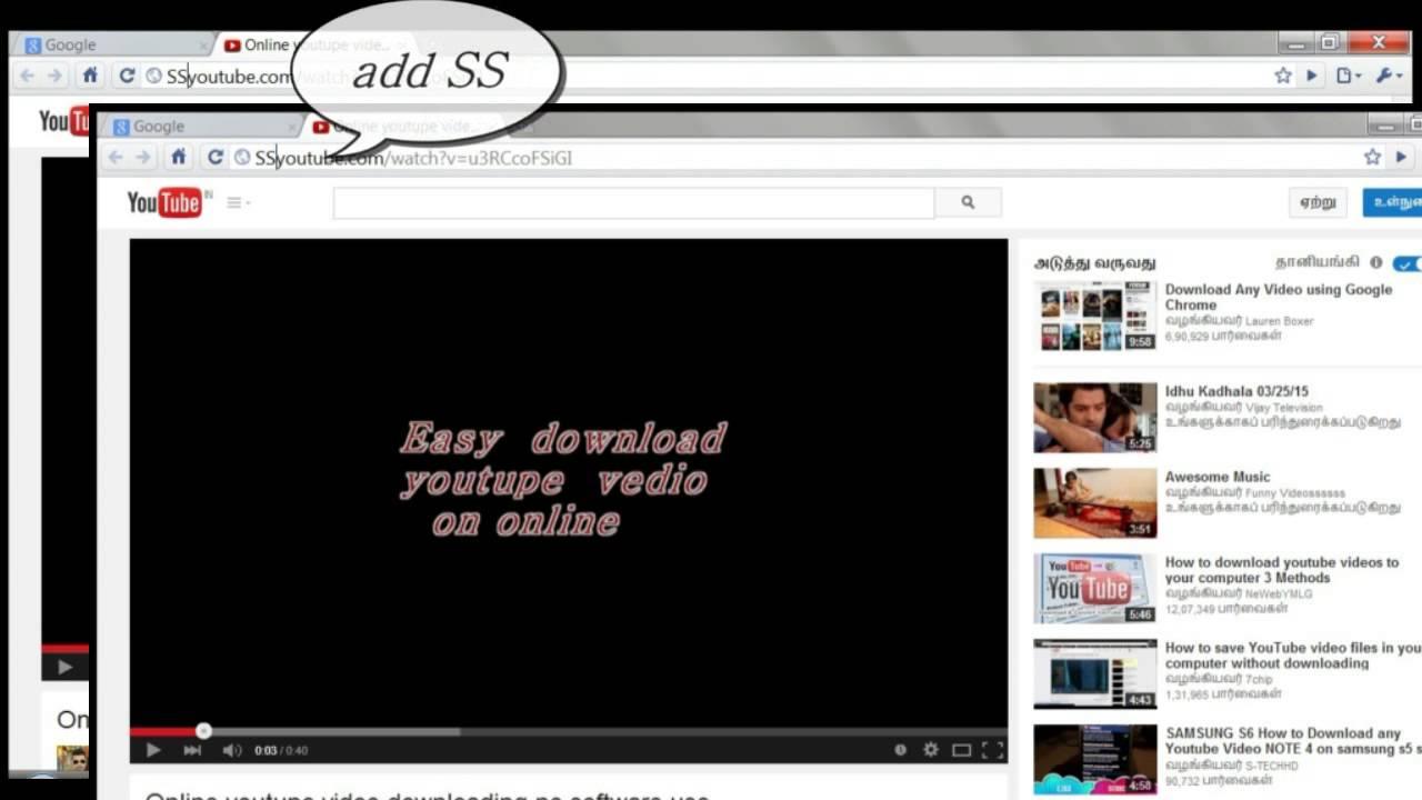 Vidio downloader no use software youtube vidio downloader no use software ccuart Gallery
