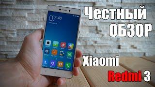 Xiaomi Redmi 3 (Hongmi 3) обзор фаворита среди смартфонов до 160$ |review| отзывы| где купить?|(СОВЕТУЕМ!------------------------------------------------ Возвращай % от покупок с помощью Кешбэк - http://letyshops.r..., 2016-01-25T11:32:48.000Z)