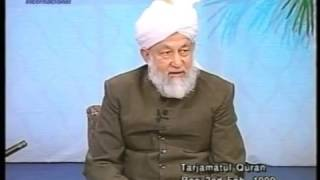 Tarjumatul Quran - Surahs al-Naba [The News of Great Import] - al-Naziat [The Snatchers]: 39