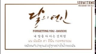 [KARAOKE/THAISUB]  Forgetting You - DAVICHI Ost.Moonlovers / Scarlet Heart Ryeo (Part4) #SUBWITHME