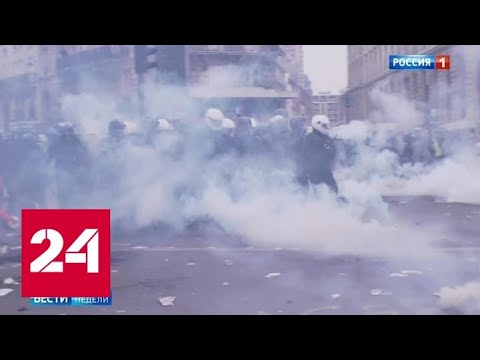 Демонстрации в Париже: дышать без противогаза невозможно - Россия 24