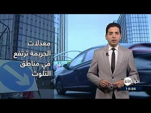 بث مباشر - برنامج الظهيرة  - نشر قبل 3 ساعة
