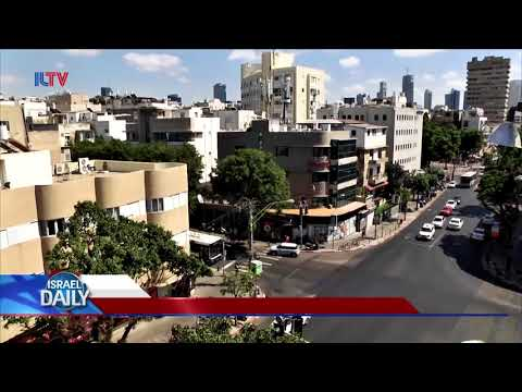 Israel Gets Credit Rating Boost - Aug. 5, 2018
