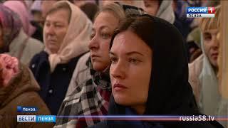В Пензе отметили Покров Пресвятой Богородицы