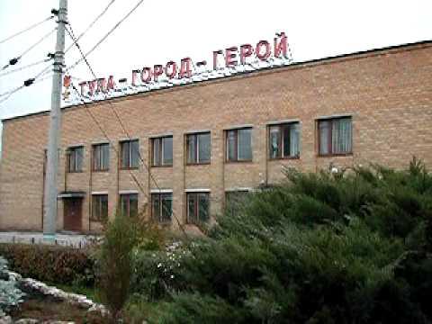 Тула. Московский вокзал