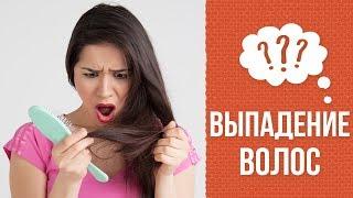 Почему выпадают волосы во время беременности