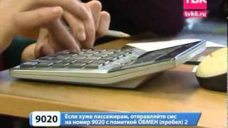 Обычный человек в роли диспетчера такси.mp4(, 2012-02-03T17:11:40.000Z)
