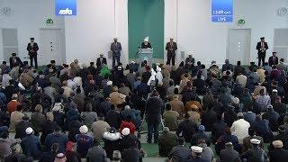 "Freitagsansprache 03.11.2017: Das 84. Jahr des ""Tehrik-e-Jadid"""
