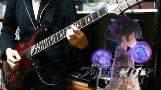 GuitarTAB:http://www.mediafire.com/file/up4bkh1eskt7m7a/kaleidoscop...