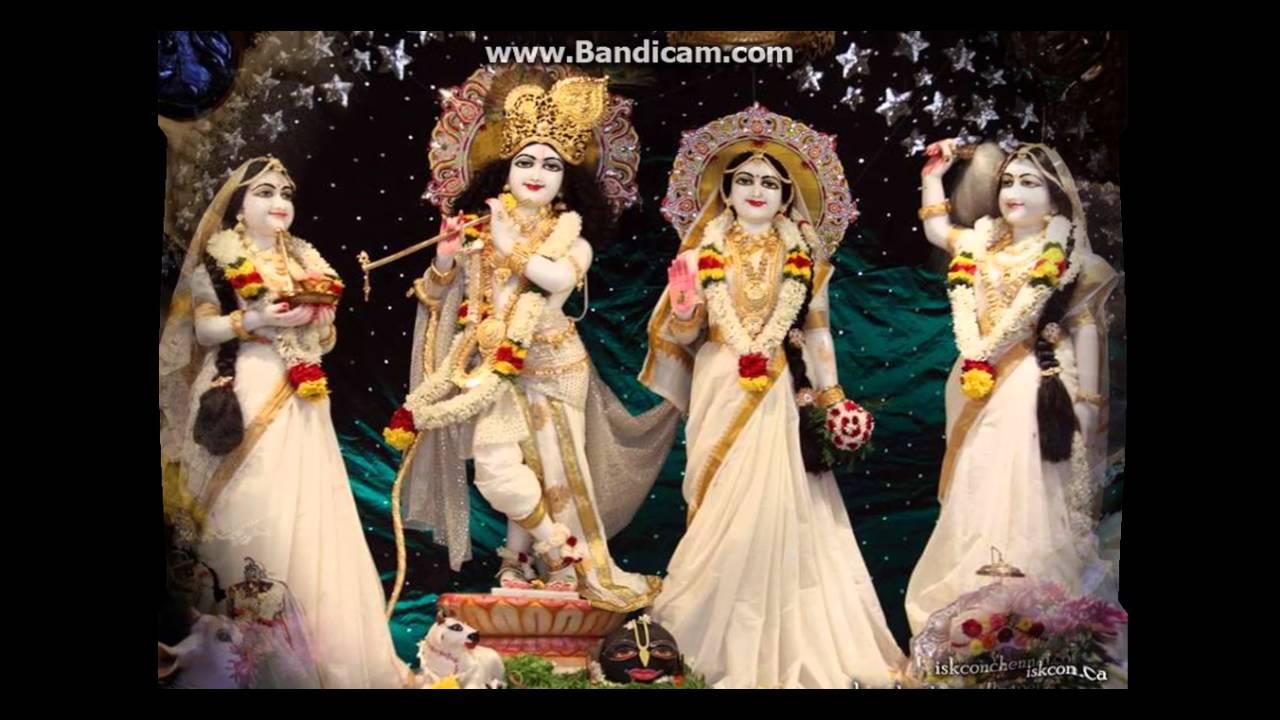 Radhe radhe mp3 bhajan free download.