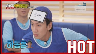 "[HOT CLIPS] [RUNNINGMAN] [EP 465-1] | Kwang Soo is call out ""Tiny is Haha""! (ENG SUB)"