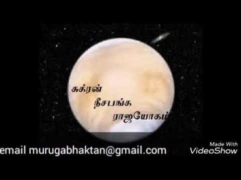 Sukran Neecha Banga Raaja Yogam