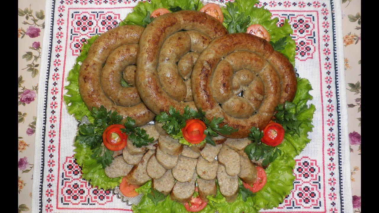 Домашняя колбаса из куриной кожи  / Колбаса из куриных шкурок / Смачна ковбаса з курячої шкіри.