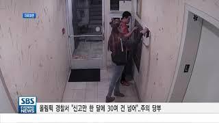 """[택배 도난 급증..""""연말 더욱 기승 부릴 것""""]"""
