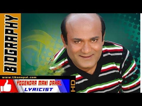 Yogendra Mani Dahal - Lyricist, Biography, Profile, Songs,Video
