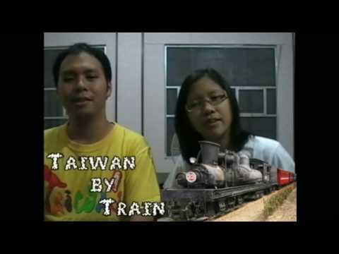 [Taiwan By Train] Introduction