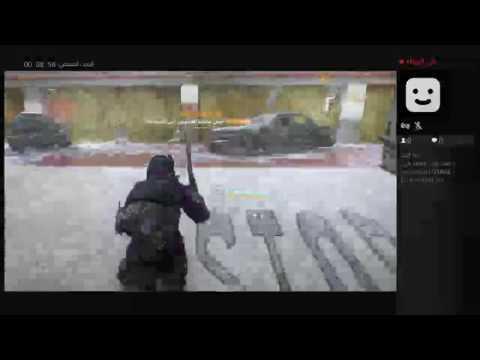 بث PS4 المباشر الخاص بـ Morey-omz