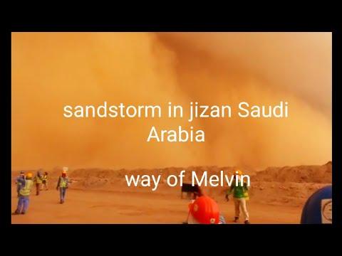 Life in jizan saudi arabia