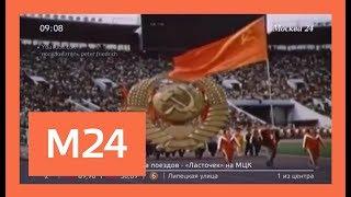 История выступлений на Олимпиаде под нейтральным флагом началась в 1980 году