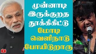 Tour first! People next! Modi's work style - 2DAYCINEMA.COM