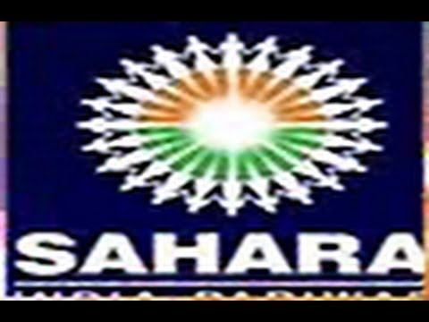 sebi vs sahara The curious case of subrata roy: highlights of the sahara-sebi story - the supreme court of india on wednesday issued a non-bailable warrant against sahara chief subrata roy for non-appearance despite a summon and contempt of court.