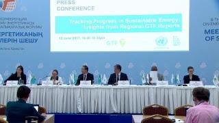 EXPO 2017 Министерская конференция «Обеспечение устойчивого развития энергетики»