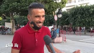 Download Lagu bila kinaa  التونسي باش يحمي روحو من البراكاج والبالوعات..يحل عينو يتلفت يمين ويسار ولوطة عالروقارات mp3