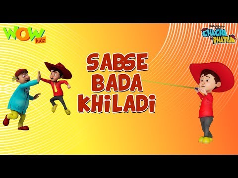 Sabse Bada Khiladi  - Chacha Bhatija- 3D Animation Cartoon for Kids - As seen on Hungama TV
