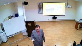 Обучающий семинар по охране труда