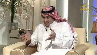 الشاعر ناصر الفراعنة في ليوان المديفر يدافع عن صدام حسين.. هذه هي حسناته التي مدحته لأجلها..