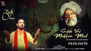 Kanth Kaler | Sadde Wal Mukhra Mod | Bulleh Shah Sufi Song || New Punjabi song | Eaan Digital