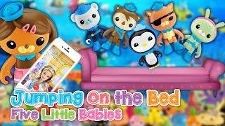 У Октонавты п'ять маленьких мавп стрибати на ліжку ♥іграшки потішки♥ дитячі пісні 옥토넛