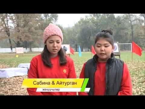 видео: ЭлТР: Жаа атуу боюнча турнир отту
