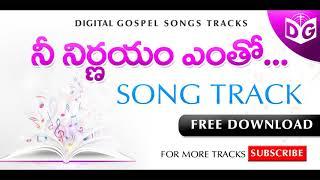 Nee Niryanam Audio Song Track || Telugu Christian Songs Tracks || Digital Gospel