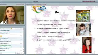 Екатерина Гуськова Стиль жизни с ЭК 17 09 2018