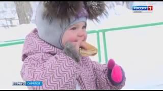 Снежное воскресенье не помешало саратовцам встретить Масленицу