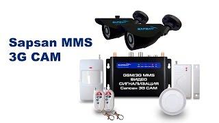 видео Беспроводная WiFi + GSM сигнализация E-Robot Lite