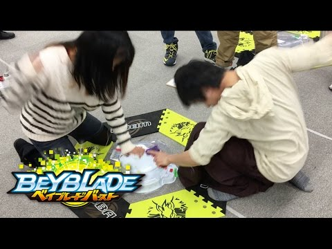 Beyblade Burst Tournament - WBO x WARIBEY in Tokyo, Japan (ベイブレードバースト大会)