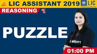 LIC Assistant 2019 (Mains) | Reasoning | Puzzle