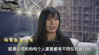 Gambar cover 私家电台 C+Radio - 不思議手记之奪魄冤魂 上